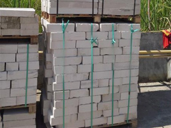 Foamed Concrete Block Price